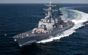 USS Jason Dunham-, Clase Arleigh Burke, destructor, destructor