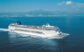 MSC Armonia, Rejs, Statek