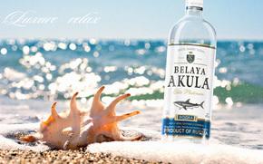 белая акула, водка, white shark, vodka, премиум водка, отдых