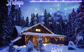 январь, новый год, календарь