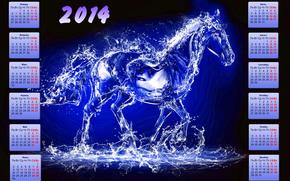 calendario, 2014, año del caballo