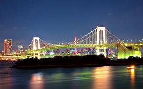 Rainbow Bridge, Minato, Tokyo, Giappone.