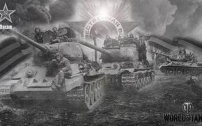 tank, день победы, holiday