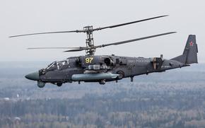 «Аллигатор», российский, ударный, вертолёт, полет