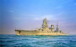 Navy Giappone, corazzata, mare, disegno, Art