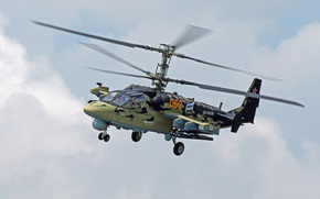 ударный, российский, «Аллигатор», вертолёт, полёт, небо