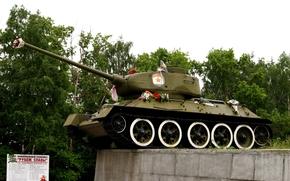 Снегири, Волоколамское шоссе, цветы, память, танк, Мемориальный комплекс