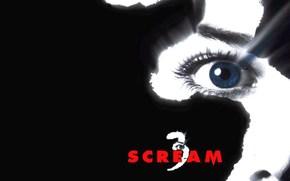 Крик 3, Scream3, фильм, кино