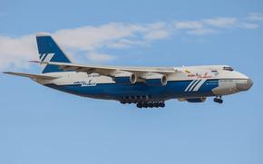 "heavy, transport, plane, far, ""Ruslan"""