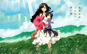 Art, wind, cubs, children, ears, girl, boy, Rays, flowers, TAIL, anime, nature, Wolf children Ame and Yuki, clouds, sky, girl