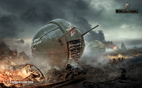 BARREL, sky, Spherical Tank, flame, tank, iron, home, smoke, fire, World of Tanks, clouds
