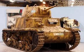 média, versão de areia, tanque, Italiano