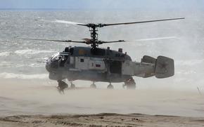 polivalente, atterraggio, La nave di, elicottero