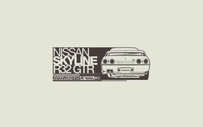 sylwetka na tle nieba, Nissan, rysunek, GAD, Sztuka, Nissan