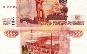 Art, note, bill, 5000 rubles, 1997., Khabarovsk, monument Muraveva-Amur work Opekushin, on the back - a bridge across the Amur in Khabarovsk