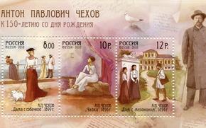"""Art, Russia, stamp, 150 ° anniversario di Anton Cechov, Le opere di Anton Cechov """"La signora con il cane"""", """"Il gabbiano"""" e """"La casa con il Mezzanine"""""""