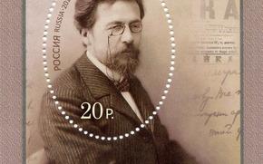 "Art, Russia, stamp, Anton Pavlovich Chekhov 1860-1914, Scene from the Moscow Art Theatre Chekhov ""Seagull"""