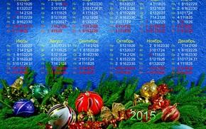calendario, 2015, Año de la Cabra