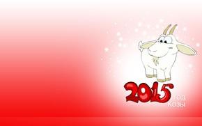 Year of the Goat, papel de parede, 2.015