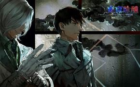 anime, Ghul Tokio, Nauczyciel i uczeń