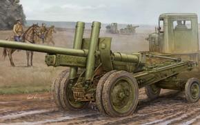 Art, gun, 122 mm howitzer A-19 mod. 1931-37, Tractor