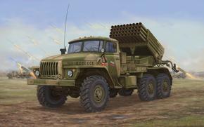 Arte, Armamento, BM-21 Grad MLRS 9K51, Rusia