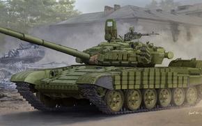 Sztuka, Zbiornik, T-72B, Rosja