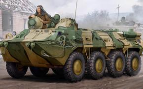 Sztuka, Rosja, BTR-80
