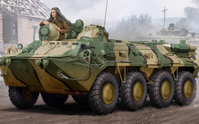 Art, Russia, BTR-80