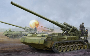 Art, gun, soldiers, Soviet 203-mm self-propelled gun 2S7M Peony