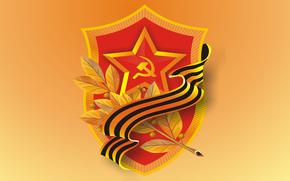 URSS, vacanza, 23 Febbraio, Sovietico, esercito, stella, falce e martello