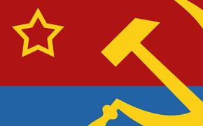 Sovietico, Ucraina, SSR, URSS, falce, martello, stella, falce e martello, bandiera
