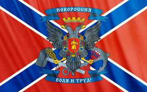 Novorossia, flag, coat of arms, Donetsk, Lugansk