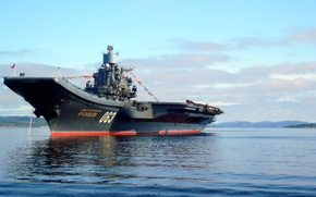 aircraft carrier, admiral, Blacksmiths, ussr, ship, Russia, fleet, Navy, army, weapon