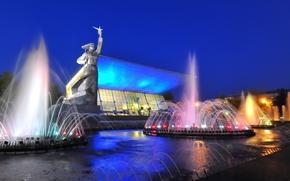 Russia, Kuban, città, Krasnodar, notte, luci, FONTANA, teatro, Aurora, monumento