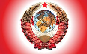 coat of arms, ussr, country, Soviet Union, hammer and sickle, star, globe, land, sun, Union, Workers of the world unite!