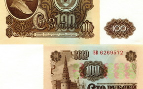 money, ussr, notes, bills, Ruble, Ruble, 100 rubles, lenin, Moscow, Kremlin, coat of arms, 1961, 100, one hundred