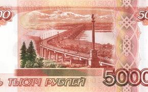 dinero, Rublo, Rublo, proyecto de ley, nota, Khabarovsk, puente, Rusia, 1997, 5000