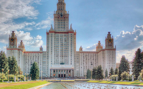 Moscow State University, univesitet, Moscow, Russia, ussr