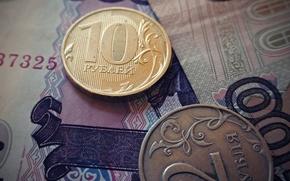 dinero, Rublo, Rublo, Rusia, proyecto de ley, billetes, nota, notas, 2, 10, 100, 500
