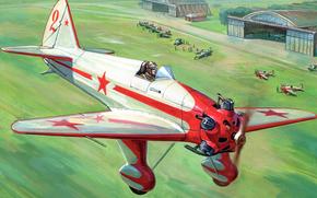 советский, учебно-тренировочный, УТ-1, самолёт, рисунок, СССР, аэродром, взлётное, поле, самолёты, люди, ангары