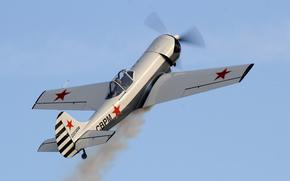 Yak-50, Soviet, ussr, trainer, plane, monoplane