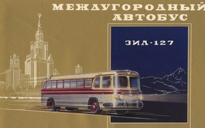 intercity, bus, ZIL-127, zil, ussr, Moscow, Russia, retro, model, 1955