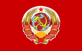 coat of arms, ussr, 1924, hammer and sickle, red