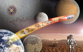 Космос, Земля, Луна, Марс, планета, поверхность, спутник, космонавты, человек, карта, звёзды, наука, техника, ЕКА, ESA, заря, горизонт, полёт
