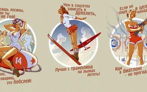 фотокартина, печать на холсте на заказ Украина ArtHolst юмор, прикол, зимние, виды, спорта, плакат, бобслей, лыжи, биатлон