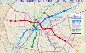 map, plan, scheme, metro, city, Minsk, Byelorussia