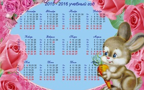 calendar, 2015, 2016, Training, year, September, Roses, chaplet, hearts, Bunny, carrot, school