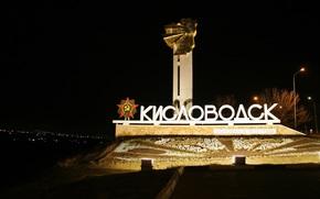 Kislovodsk, Russia, città, luci, Ordine, luci, notte