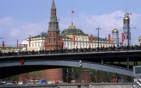 URSS, Moscou, 1986, Kremlin, rio, ponte, rua, maquinaria, cidade